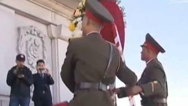 朝鲜纪念志愿军入朝作战66周年