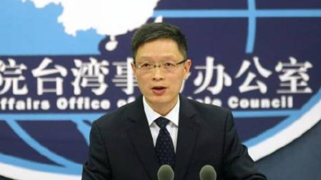 国台办:国共两党领导人将会面