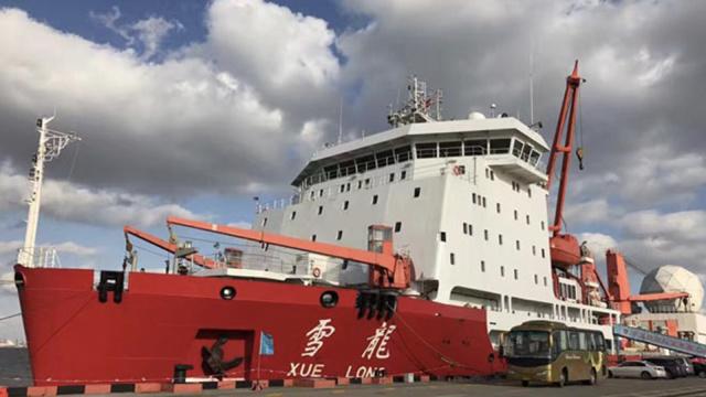 南极科考队再出征,将选址新南极站