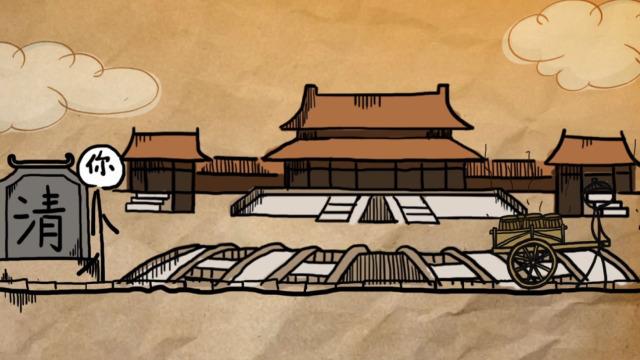 SHI记:厕所上的中国大历史