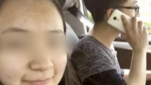 山东一失踪女确认遇害,嫌犯已落网