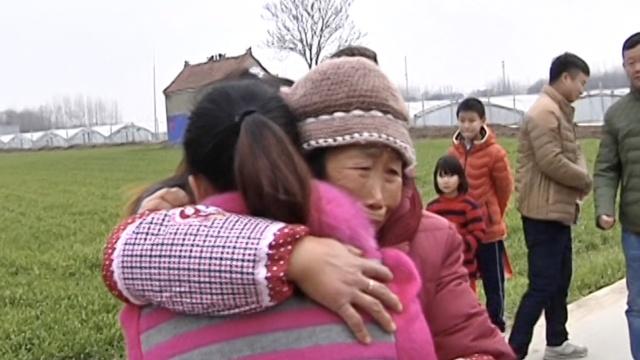 女子被拐30年,与家人团聚已为人母