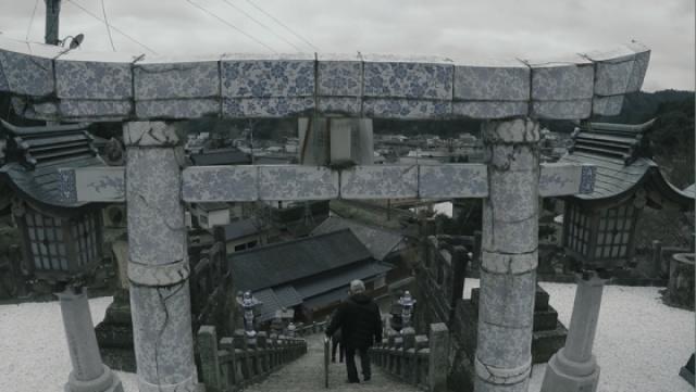 日本瓷器系列:李庄窑