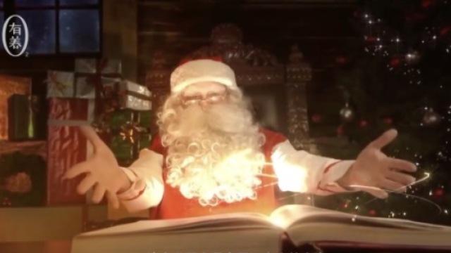 圣诞老人真的存在吗?
