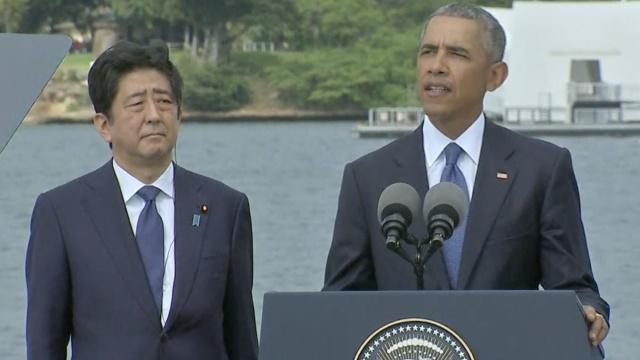 """奥巴马陪同安倍访珍珠港秀""""和解"""""""