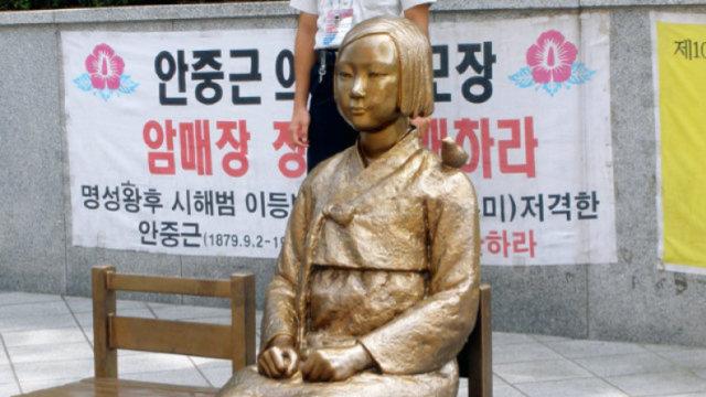 领馆前立慰安妇像,日召回驻韩大使