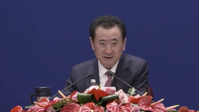 首富王健林宣布万达逐步退出房地产
