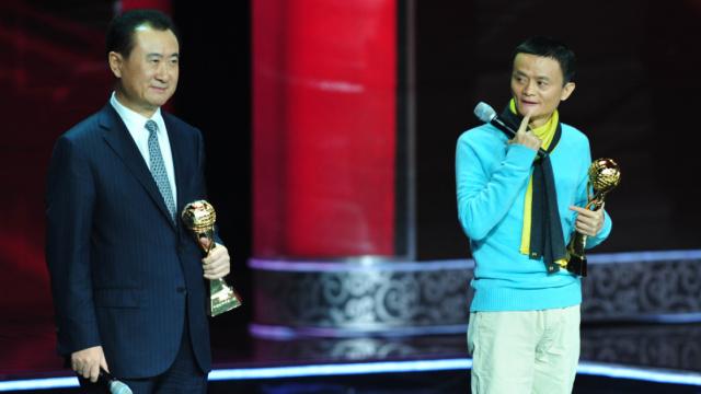 盖茨不服王健林!中美首富唱功比拼