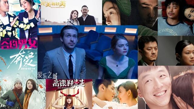 这10部情人节档电影,你和谁看过?