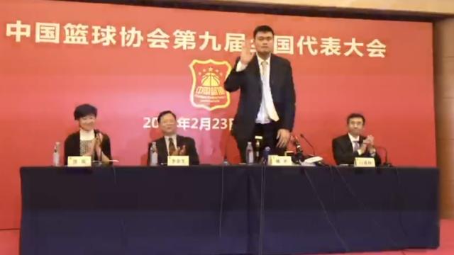 姚明任篮协主席,先谈职业联赛改革