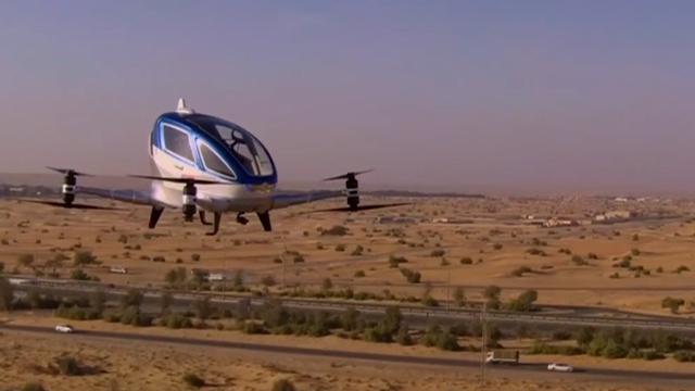 迪拜土豪新玩具:无人机送你上天!