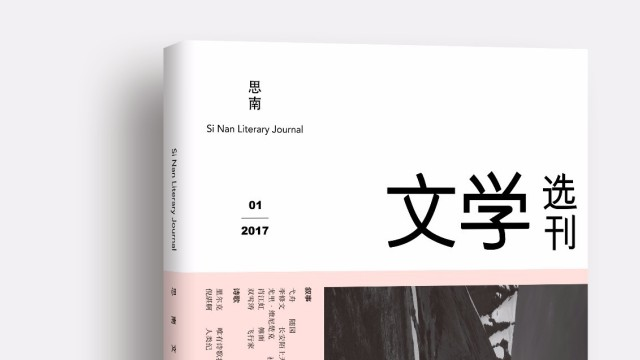 """上海文化新""""地标""""诞生!"""