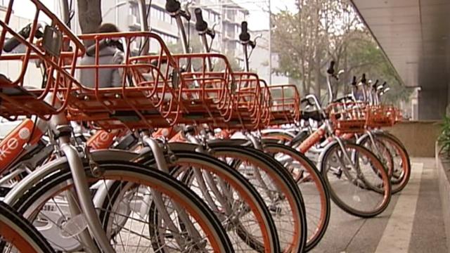 成都:蓄意破坏共享单车,可追刑责