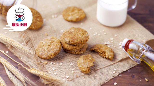 3款低脂瘦身饼干的做法