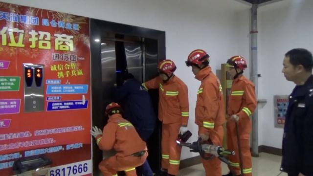 险!17人被困影院电梯,获救连声道谢