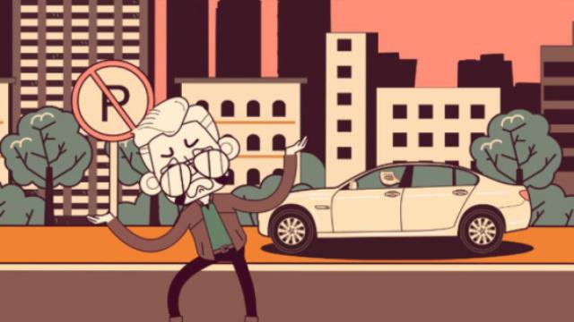 停车为啥那么难,因为车位不够贵?