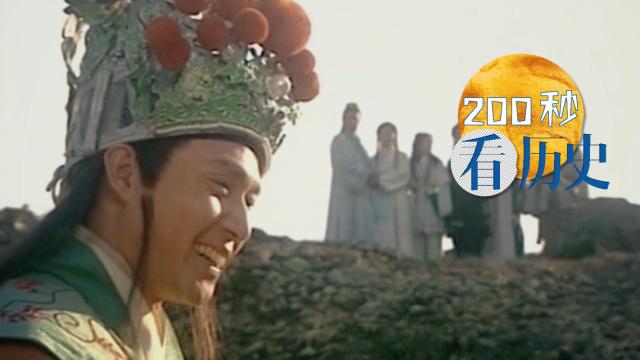 中国最强悍家族:一家建了五个王朝