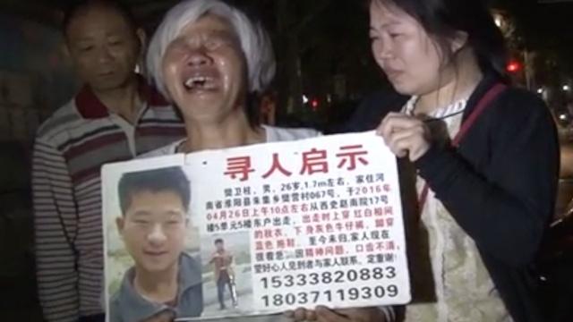 6旬老太寻子一年未果,坐街边痛哭