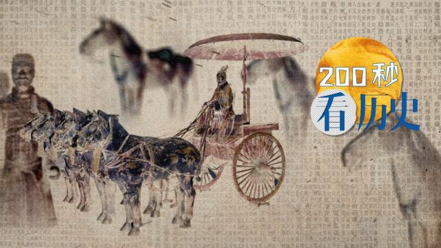 中华文明,真的有上下五千年吗?