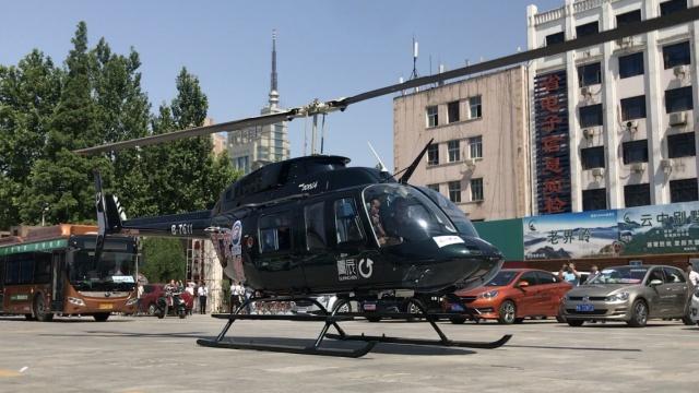 备战高考!郑州爱心助考出动直升机