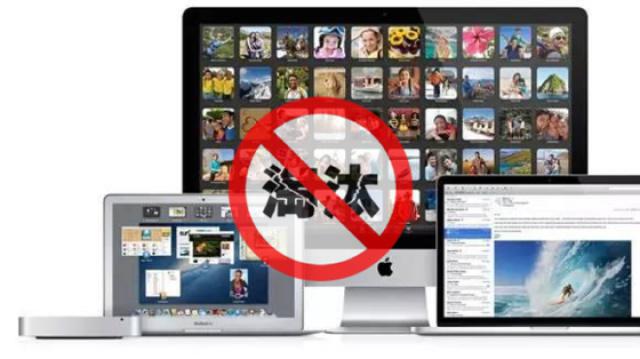 这些产品,苹果公司不支持维修了