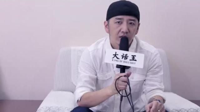 大话王专访:郝云