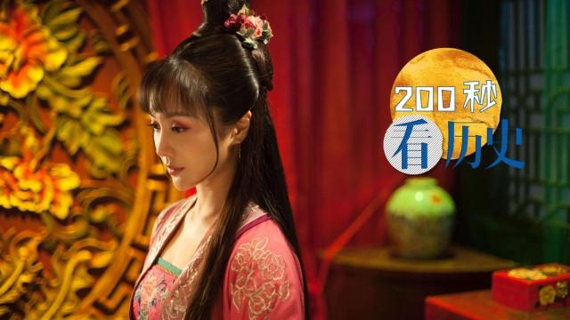 网红?其实早在中国古代就有了
