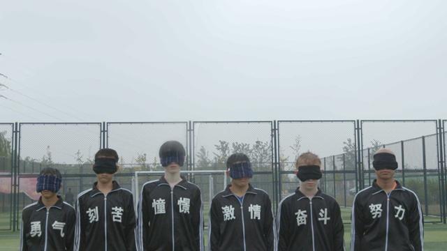 少年盲人足球队