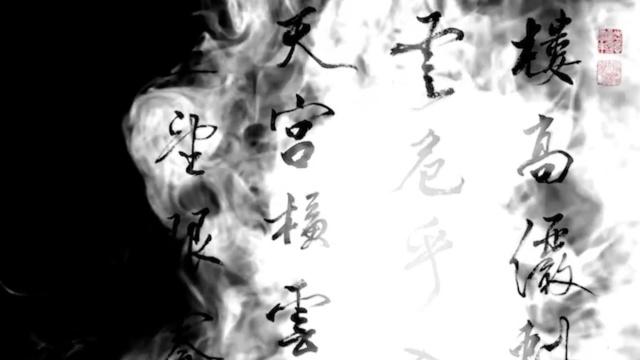 北岛冯唐张大春,作家书法梦笔生花