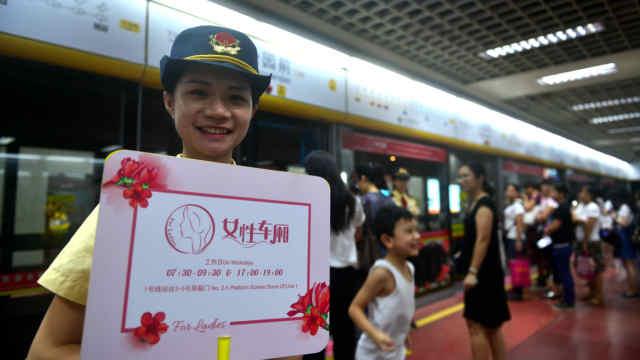广州地铁试点女性车厢,男乘客懵圈