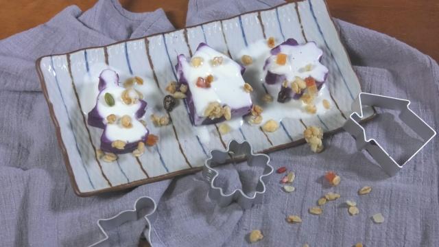 【美味一分钟】酸奶紫薯燕麦塔