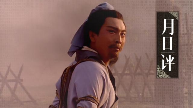 杨修为何死?鸡肋杀人事件,真相在此