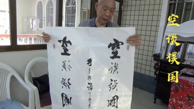 7旬大爷练字63年,双手同写正反字