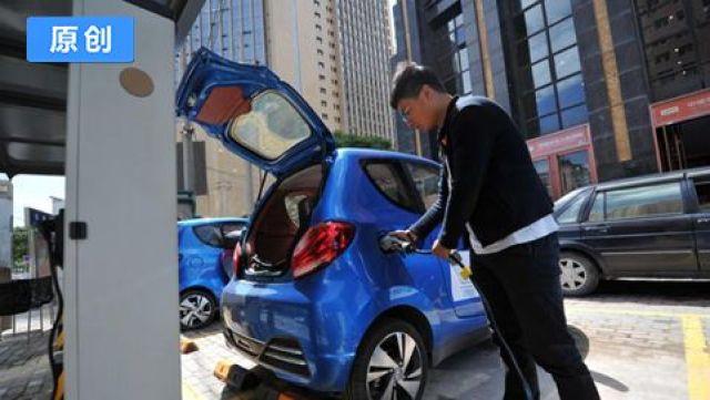 电动汽车竞争力排名:中国全球第一