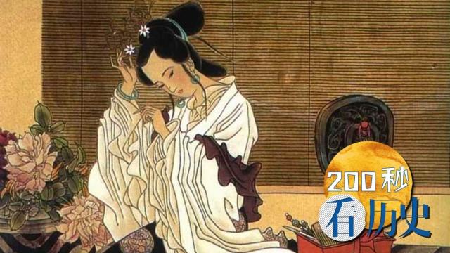 古代女性竟如此美白,不要命了?
