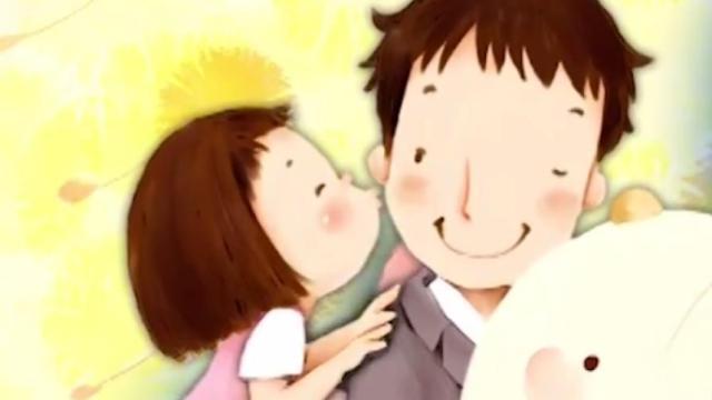 女儿是爸爸前世情人,你觉得呢?