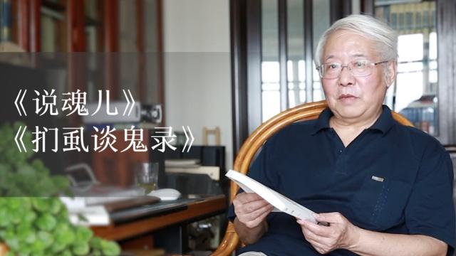 新书|怎样正确地过中元(鬼)节?