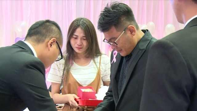 怀孕女友车祸去世,他殡仪馆办订婚