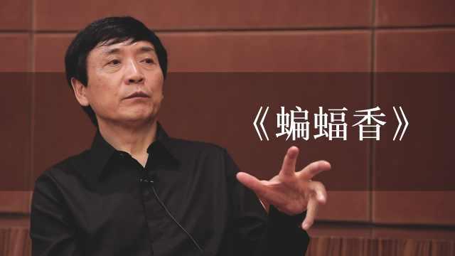 作家曹文轩:我所理解的儿童文学