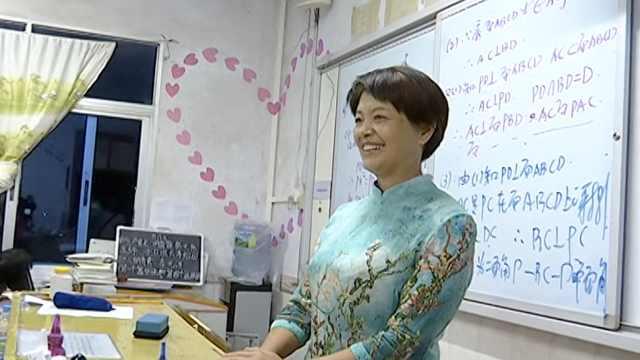 教生物31年!爱穿旗袍的她要退休了
