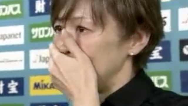 输给中国女排,日本主教练崩溃大哭