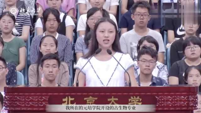 重庆八中,重庆女学霸,