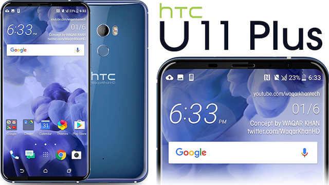 HTC全面屏手机U11 Plus渲染图曝光