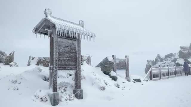 取悦天下游客,太白山今秋首次下雪