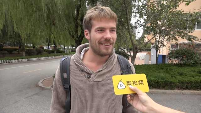 外国人如何过中秋,竟有人要吃火锅