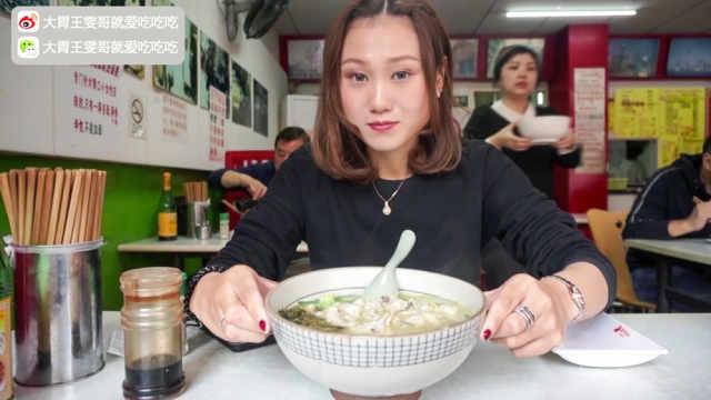 这娇小的上海妹子6小时吃了16碗面