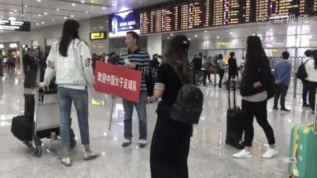 中国女足重庆备战,男球迷直呼好乖