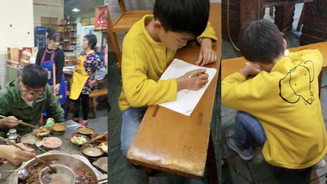 火锅馆内作业哥!7岁男孩:要学习