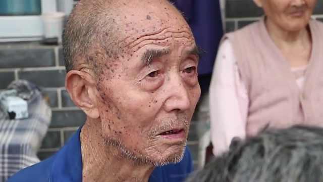 敬老院老人忘记年龄,是108岁吗?