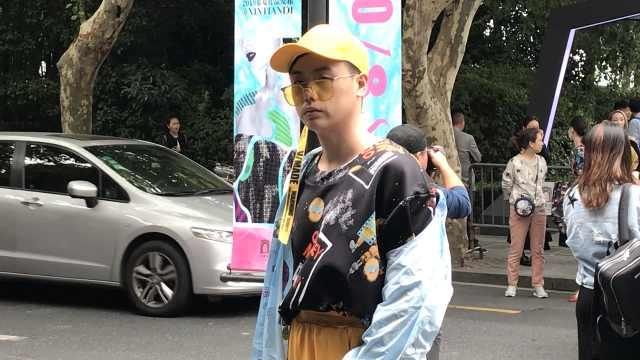 上海时装周,好看的人都在这儿